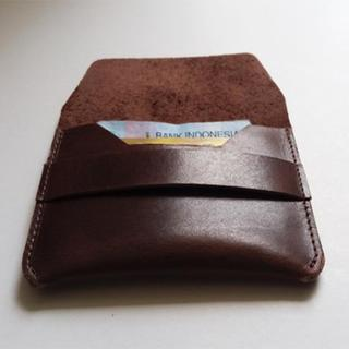 dompet kartu kulit asli sapi pull up warna brown (dompet kulit 691969db08