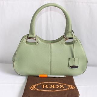 TAS BRANDED MODIS TOD S MADE IN ITALY a4f3c96d3b