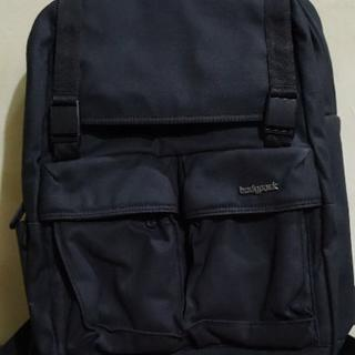 bodypack on JUAL BELI Page  97c1810de6