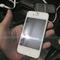 iphone-4s-16gb-white-mulus-batangan