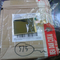 worldtoindonesia--jasa-order-dan-import-ebay-amazon-etc-support-forwader-usa--uk