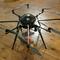 mikrokopter-okto26-drone-uav-rtf-komplit