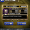 ios-android-brave-frontier-jap-turn-based-rpg---part-1