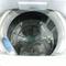 home-of-mesin-cuci
