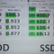 relokasi-ltall-aboutgtsolid-state-drive-ssd-future-of-storage---part-1
