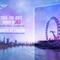 kesempatan-buat-kaskuser-berangkat-ke-london-dalam-acara-peluncuran-honor-10-sikat