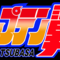 captain-tsubasa---manga-thread
