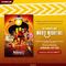 libur-lebaran-enaknya-nonton-disney-pixars-the-incredibles-2-gratis