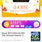 exbuzz---bitcoin-gratis-sangat-legit