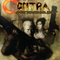 nostalgia-yuk-ama-contra-shattered-soldier-ps-2