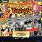 official-thread-dragon-ball-z-dokkan-battle-jp-global---part-1