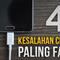 4-kesalahan-fatal-saat-charge-smartphone