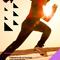 celebrity-fitness---part-1
