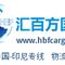 share-belanja-impor-barang-dari-china-via-alibaba-aliexpress