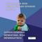 kumpulan-meme-sub-forum-pajak-2019