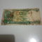 uang-kuno