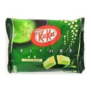 Coklat Kitkat Import Dari Jepang Harga dijamin Murah gan .. Resseler are Welcome !!!!