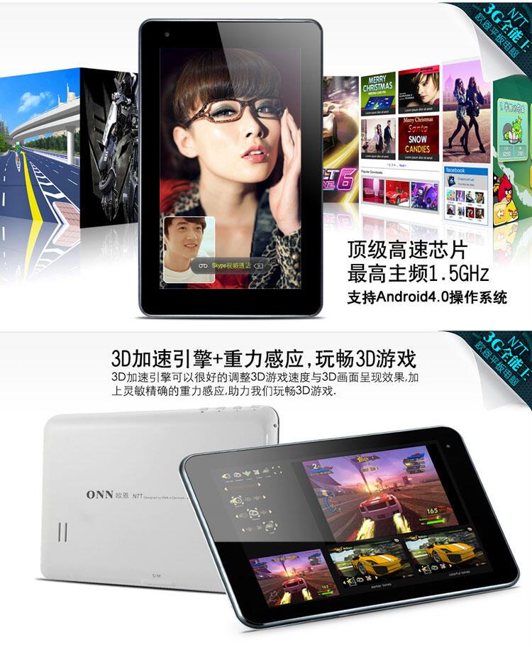 ONN N7T tablet phone 3G call/sms +Wifi+GPS +LCD HD + game 3D, Cuma 1jtan