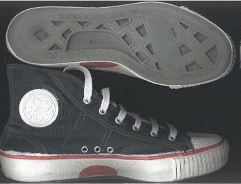 Ayo jujur dulu agan pas SD pake sepatu merk apa  - Part 2 - Page 91 ... 4df0337b79