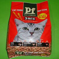 Catfood Murah Pet Forest