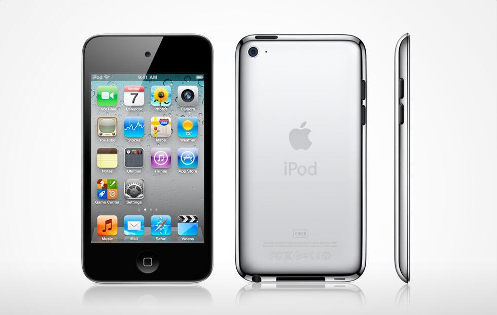 Jasa Jailbreak iPad, iPhone dan iPod (Purwokerto)