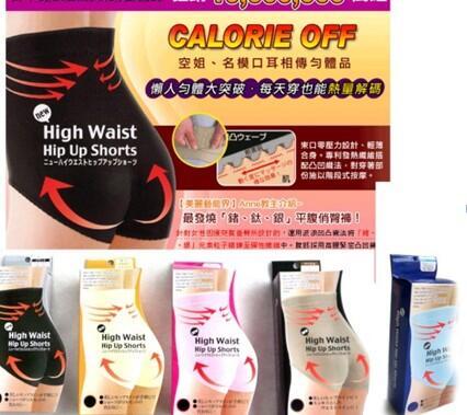 Three Calorie Off Massage Shaper (Arms, Leg, Waist)