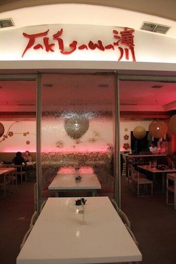 9 Restoran Khas Jepang Yang Terkenal di Indonesia !!!! Cekidot