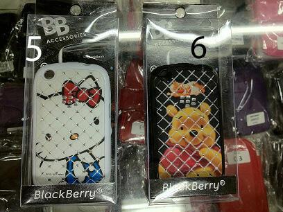 Pelindung Blackberry dan Samsung Smart Phone ( Capdase, Flip Jacket, Jelly, Dsb.)
