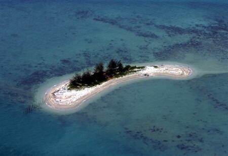 Pulau Bali Tenggelam Tahun 2050 ? ?