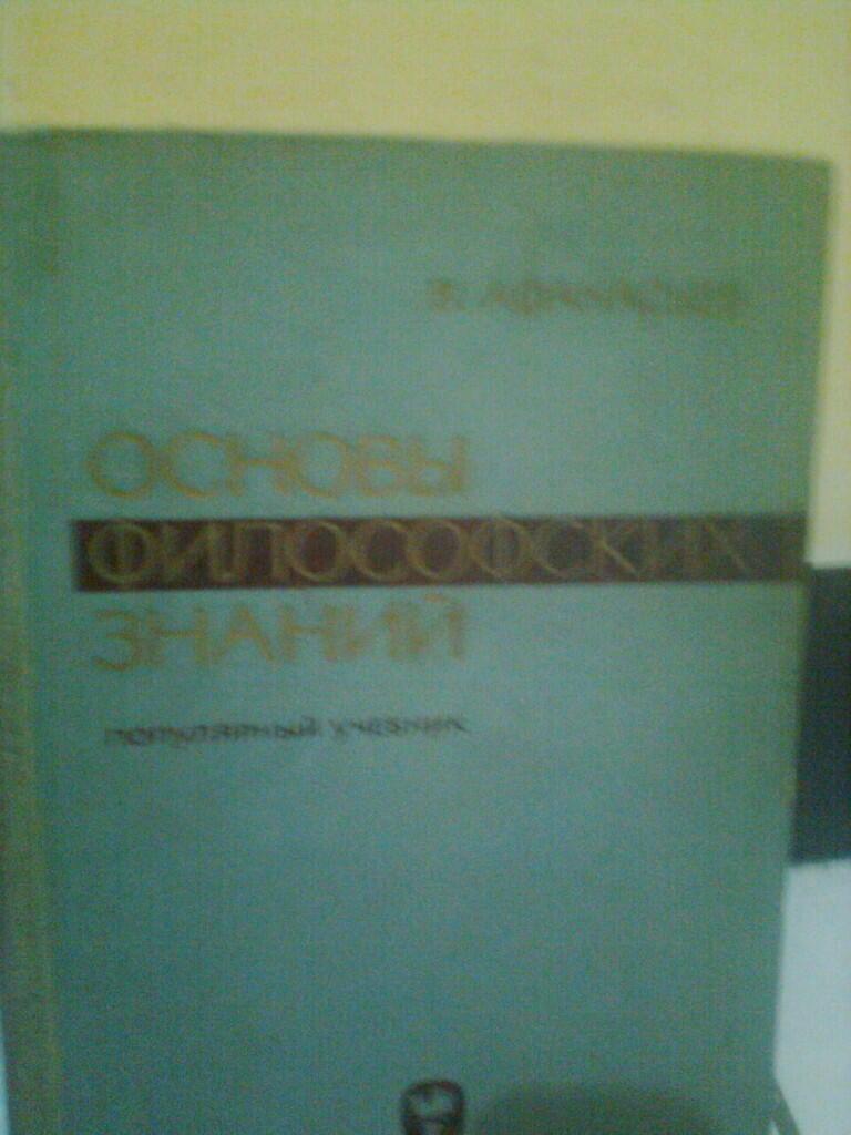 [Kolektor] Buku Pelajaran, Litelatur, Kamus Langka Bahasa Rusia