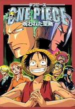 One Piece Anime Thread (Latest Release Check Post #1, Warning: No Manga Spoiler!) - Part 4