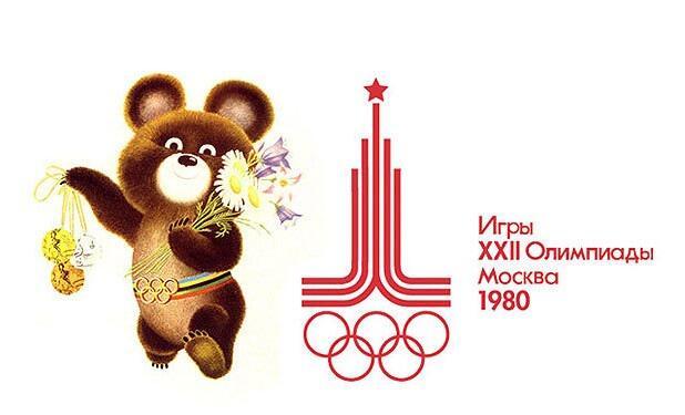 Maskot olimpiade 5 edisi terakhir