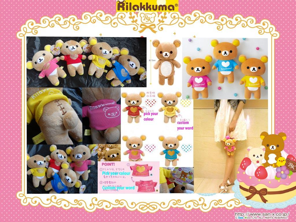 Boneka Rilakkuma, bisa pasang kata/nama/ungkapan mu dan pilih warna baju.