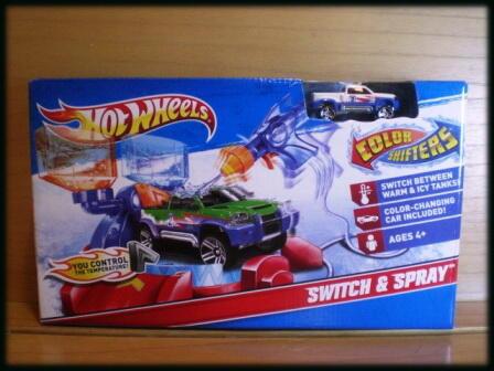 Track Hot wheels Shark Park BNIB..murrah koook..intip duluu gan ;)