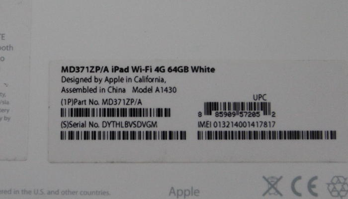 IPAD 3 64GB WIFI+SELLULAR (WHITE) 2ND