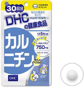 PO PRoduk dari DHC Jepang