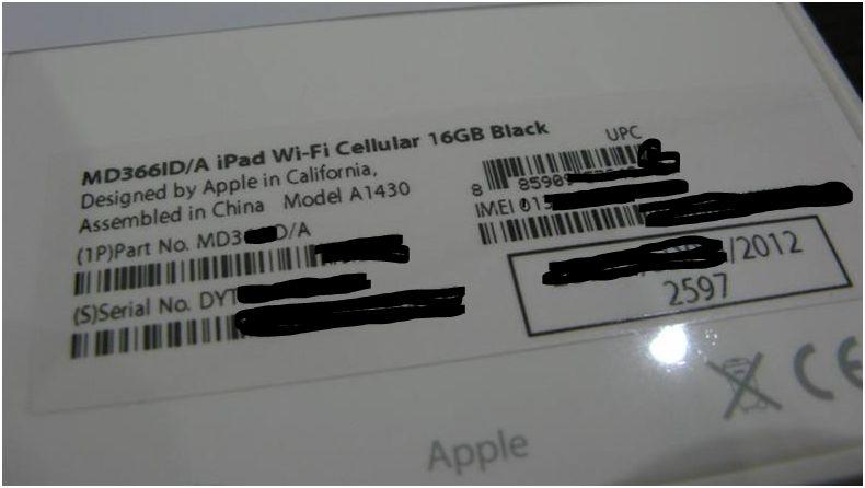 IPAD3 WIFI + 4G, 16GB, BLACK, - BNIB