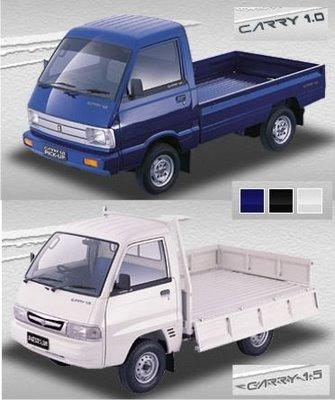 Dealer Resmi : promo suzuki indomobil (sx-4, karimun estilo, splash, APV luxury, dll)