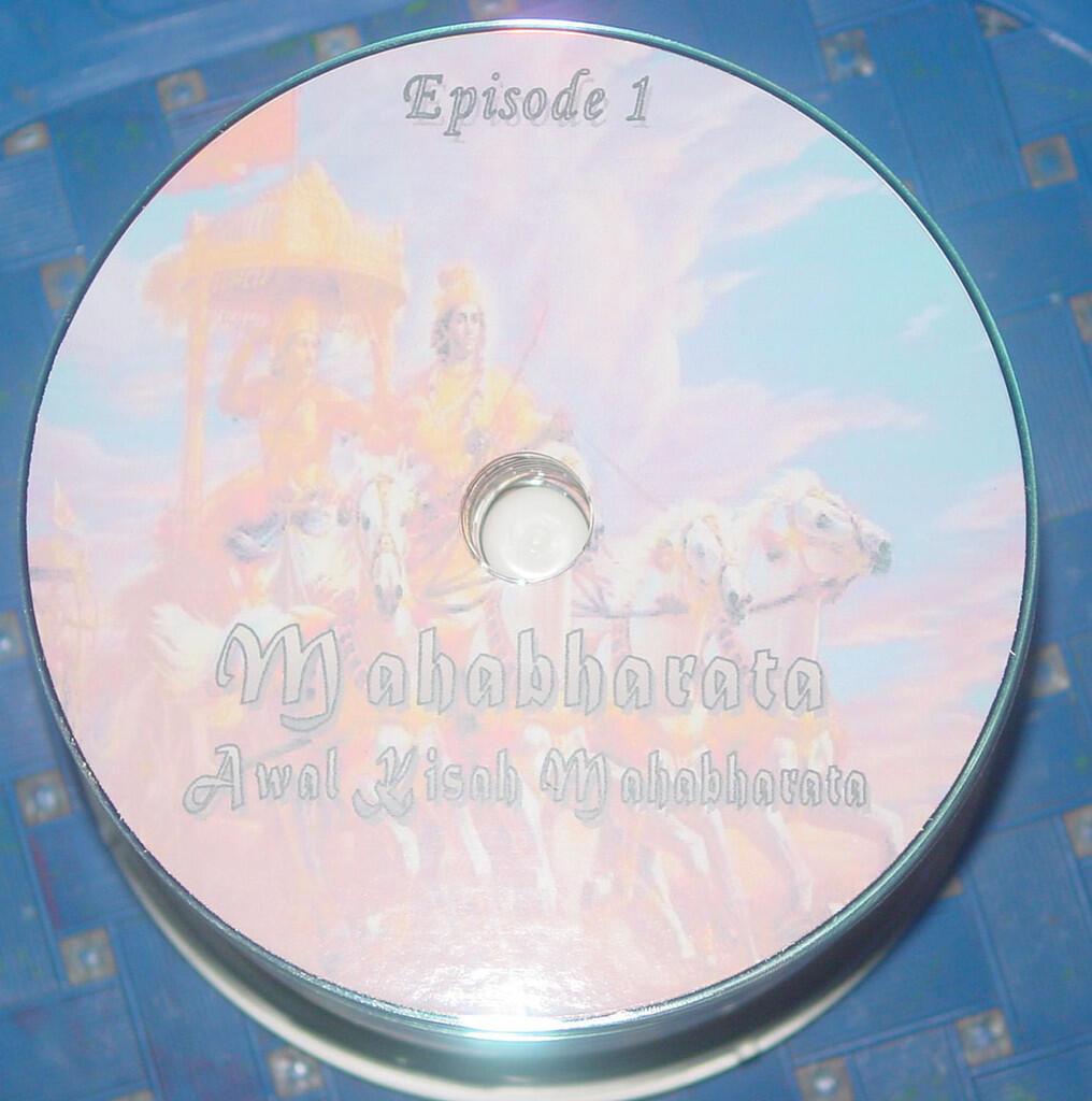 dvd film mahabharata berbahasa indonesia, jogja