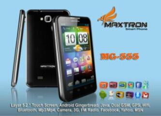 MAXTRON MG555