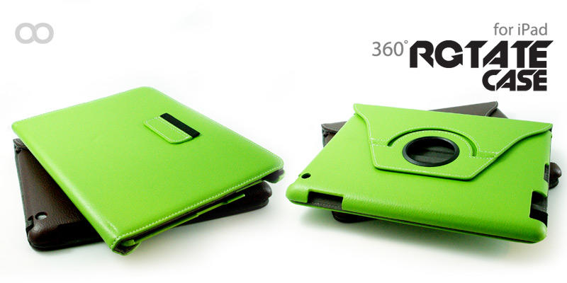 Rotate Case for iPad 2 / New iPad