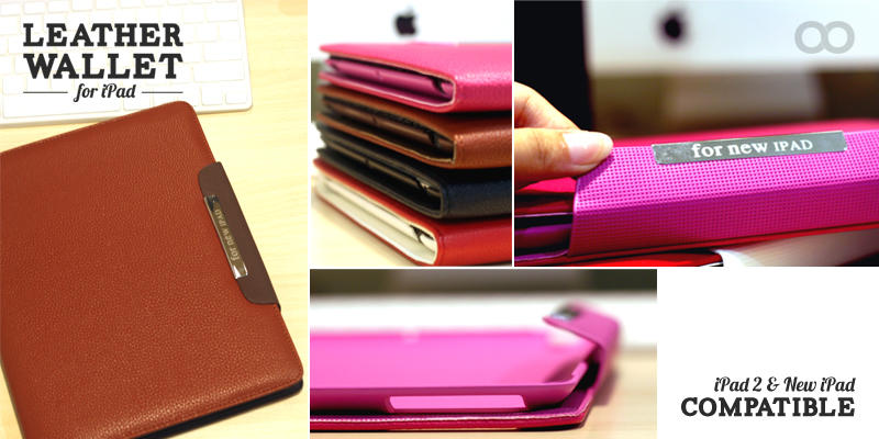 iLeather Wallet and Origin Case for iPad 2 / New iPad