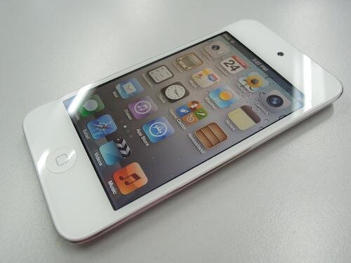 [WTB] Ipod Touch White 4th gen 8/32 gb