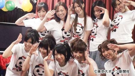 Aksi Remas Dada untuk Galang Dana AIDS - (STOP AIDS Japan Ways)