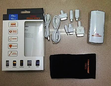 JUAL POWER BANK / EMERGENCY CHARGER 5200mAH MIDAS FORCE