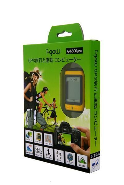 GPS logger utk Sepedaan, travelling dan outdoor activities
