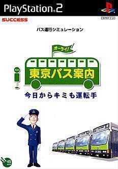 DI JUAL: game bus simulator untuk ps2 (TOKYO BUS ANNAI 2) langka lho , , ,, ,