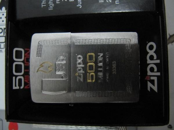 ZIPPO 500TH MILLION