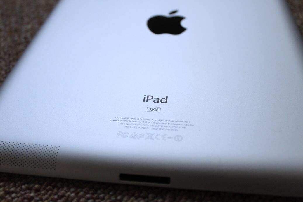 IPAD2 3G+WIFI 32GB WHITE garansi EMAX 2013 [BANDUNG]