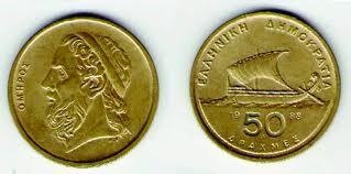 Uang koin yunani 50 Drachma omhpoE (50 dirham) th.1992